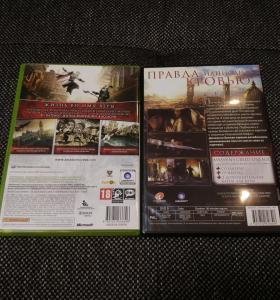 Assassins creed 2 special edition