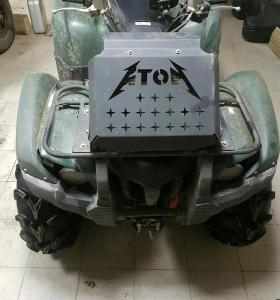 Grizzly 700 2014