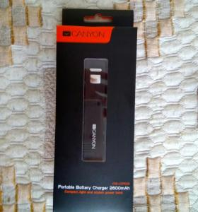 Battery Charger 2600mAh