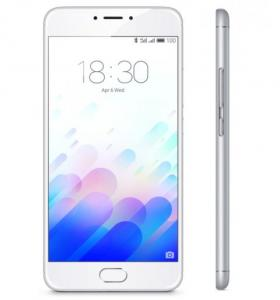 Meizu M3s mini Silver White 3+32 GB 4G новый
