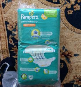 Pampers active baby -dry