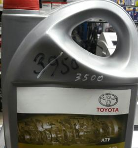 Масло моторное   ATF TYPE T-4  Toyota  08886-82025