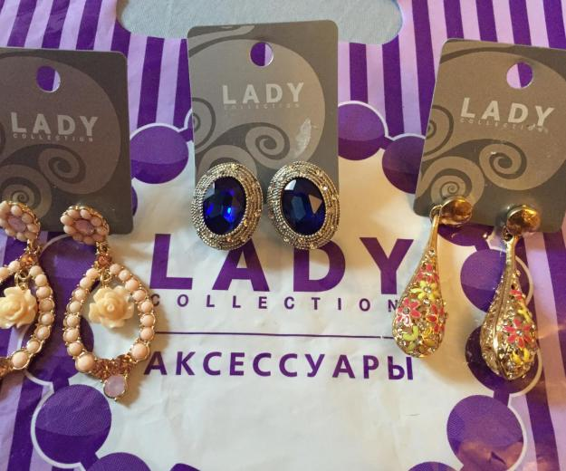 Серьги lady collection 3 пары + заколка. Фото 1.