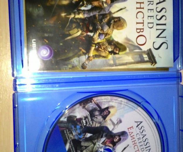 Assasin's creed единство. Фото 2.