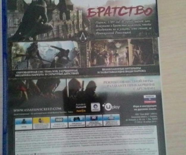Assasin's creed единство. Фото 3.