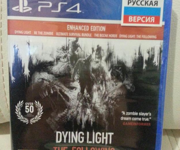 Dying light ps4. Фото 1. Ростов-на-Дону.