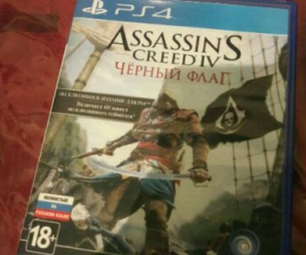 Assassin's creed 4 black flag на playstation 4. Фото 2. Кяхулай.