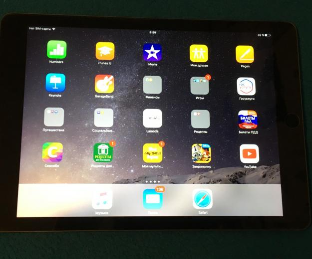 Ipad air 2, 128gb wi-fi + cellular. Фото 1.