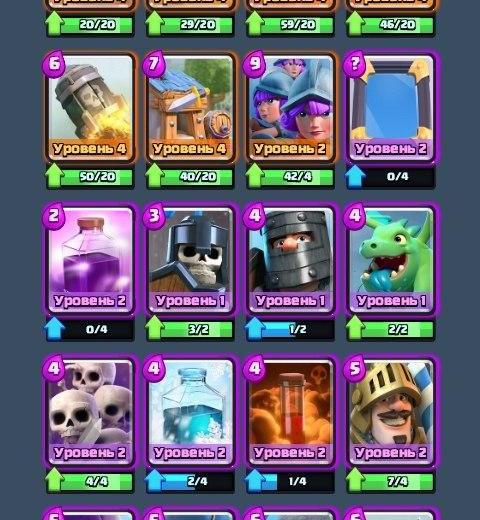 Clash of clans/clash royale android and ios. Фото 2. Йошкар-Ола.