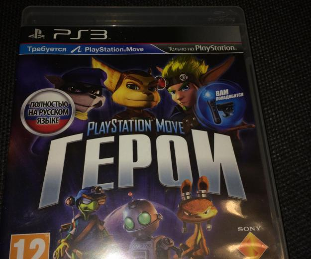 "Диск игры ""герои"" для playstation 3. Фото 1."