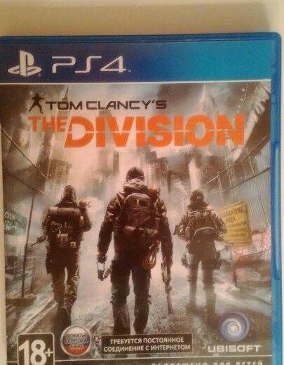 The division ps4. Фото 1. Москва.
