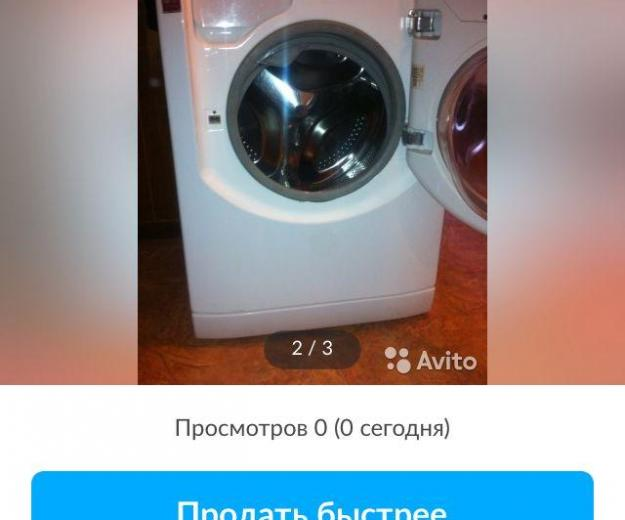 Hotpoint ariston aqsf 105. Фото 2.