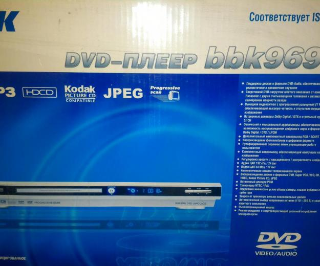 Dvd player bbk 969s. Фото 1. Москва.