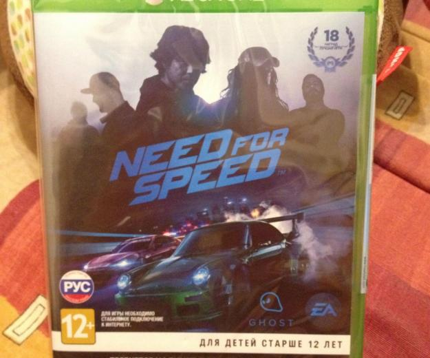 Need for speed 2015 xbox one. Фото 1. Дубовая Роща.