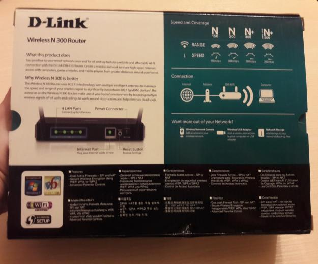 D-link wireless n300 router. Фото 2. Москва.