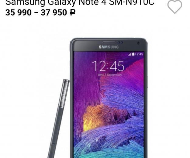 Samsung galaxy note 4 sm-n910c 32gb. Фото 2. Воронеж.