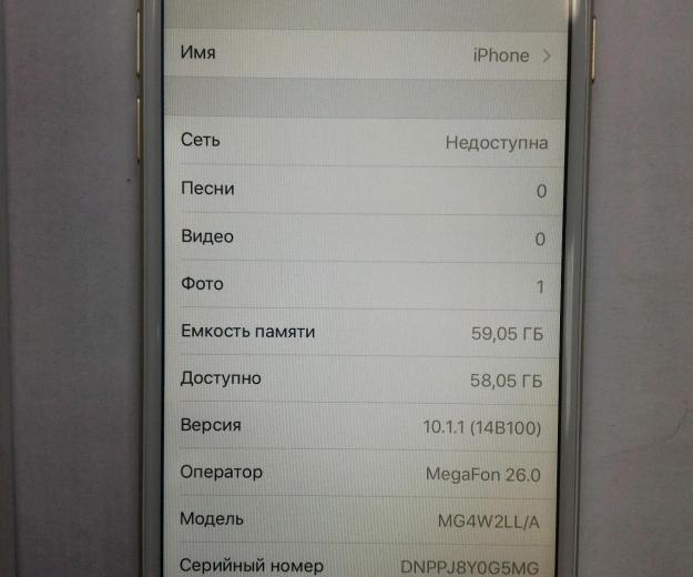 Apple iphone 6 64gb. Фото 2. Щёлково.